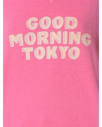 Étoile Isabel Marant - Pink Cotton Fleece Sweatshirt - Lyst