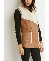 Forever 21 - Brown Faux Shearling Moto Vest - Lyst