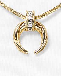 Rachel Zoe - Metallic Safari Mini Crescent Necklace 16 - Lyst