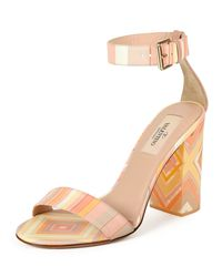 Valentino - Multicolor 1975 Striped Leather Sandals  - Lyst