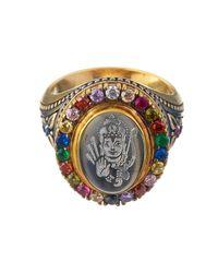 Queensbee - Multicolor Rama Ring - Lyst