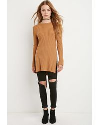 Forever 21 | Natural Side-slit Ribbed Sweater | Lyst