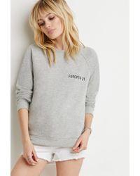 Forever 21 - Gray Sweatshirt - Lyst