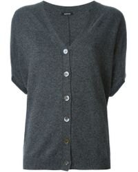 Aspesi - Gray Short Sleeve Cardigan - Lyst