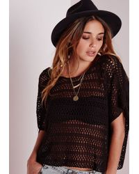 Missguided | Black Multi Layered Pendant Necklace | Lyst