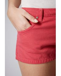 TOPSHOP - Pink Moto Coloured Daisy Hotpant - Lyst