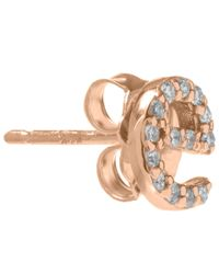 KC Designs | Pink Rose Gold Diamond E Single Stud Earring | Lyst