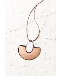Urban Outfitters | Metallic Shielded Sun Stone Pendant Necklace | Lyst