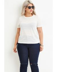 Forever 21 - Natural Plus Size Shadow Stripe Ribbed Top - Lyst