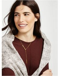 BaubleBar - Metallic Incognito Initial Y-chain - Lyst