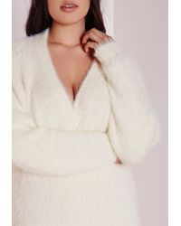Missguided - Natural Plus Size Oversized Fluffy Jumper Cream - Lyst