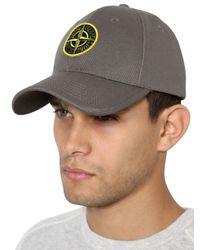 Stone Island | Gray Cotton Gabardine Baseball Cap for Men | Lyst