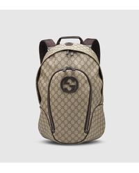 59049364ea62 Gucci Gg Supreme Canvas Interlocking G Backpack in Natural - Lyst