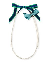 Lanvin | Natural Long Pearly Necklace With Multicolor Grosgrain | Lyst
