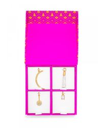 BaubleBar - Metallic Charmed I'm Sure Gift Set - Lyst