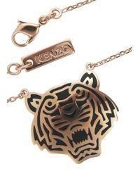 KENZO - Metallic Rose Gold Plated Tiger Necklace - Lyst