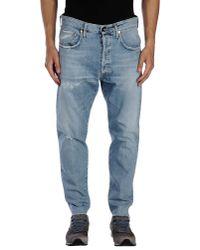 People - Blue Denim Trousers for Men - Lyst