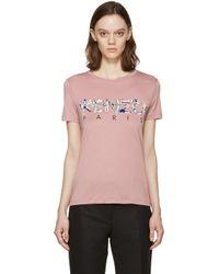 KENZO - Pink Cactus Logo T-shirt - Lyst