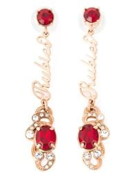 Mawi | Metallic Rubies Word Crystal Earrings | Lyst