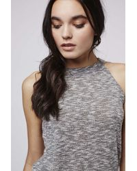 TOPSHOP | Gray Petite High-neck Top | Lyst