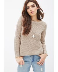 Forever 21 - Brown Chunky Knit Oversized Sweater - Lyst