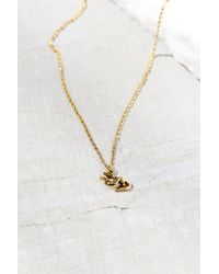 Urban Outfitters | Metallic Isla Charm Necklace | Lyst