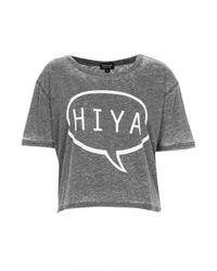 TOPSHOP - Gray Hiya Boxy Burnout Tee - Lyst
