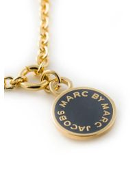 Marc By Marc Jacobs | Gray Multi-charm Bracelet | Lyst