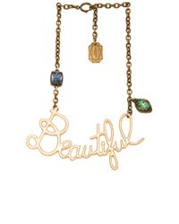 Lanvin - Metallic Beautiful Necklace - Lyst