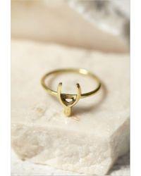 Forever 21 | Metallic Sunahara Wishbone Lucky Charm Ring | Lyst