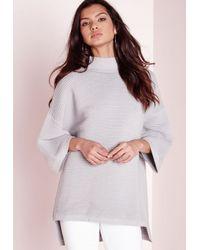 Missguided | Gray Oversize Drop Shoulder Jumper Grey | Lyst