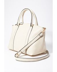 Forever 21 - Natural Faux Leather Satchel - Lyst