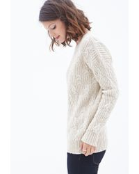 Forever 21 - Natural Contemporary Braided Crew Neck Sweater - Lyst