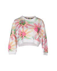 MSGM | White Sweatshirt | Lyst
