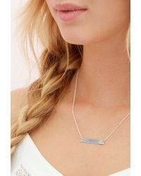 Forever 21 | Metallic Adorn512 Initial M Bar Necklace | Lyst