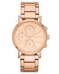 DKNY | Pink Rose Goldtone Lexington Chronograph Watch | Lyst