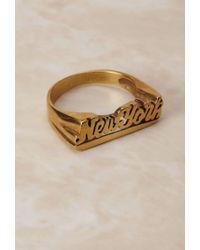 Forever 21 | Metallic Groundscorenyc New York Brass Ring | Lyst
