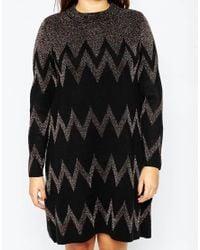 ASOS - Multicolor Curve Swing Dress In Sparkle Chevron Stripe - Lyst