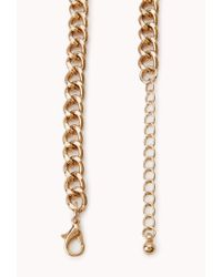 Forever 21 - Multicolor Luxe Faux Pearl & Rhinestone Necklace - Lyst