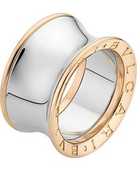 BVLGARI | Metallic Anish Kapoor B.zero1 18kt Pink-gold And Stainless Steel Ring | Lyst
