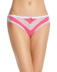 Honeydew Intimates | Natural 'carli' Thong | Lyst