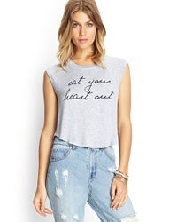 Forever 21 - Gray Eat Your Heart Out Tee You've Been Added To The Waitlist - Lyst