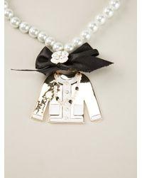 Edward Achour Paris - White Jacket Necklace - Lyst