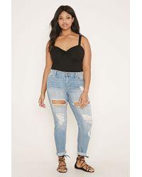 06efd1575d1 Lyst - Forever 21 Plus Size Boyfriend Jeans in Blue
