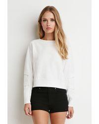Forever 21 - White Tonal-paneled Boxy Sweatshirt - Lyst