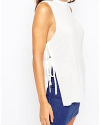 ASOS - Brown Longline Vest With Tie Sides In Rib - Lyst