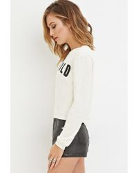 Forever 21 - Natural Stay Wild Graphic Jumper - Lyst