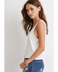 Forever 21 | Natural Button-front Tank | Lyst