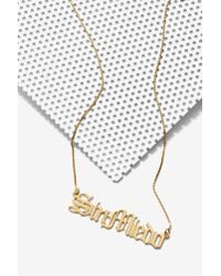 Nasty Gal - Metallic Mala By Pr 'fearless' 14k Gold Chain Necklace - Lyst