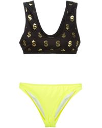 Filles A Papa - Yellow Magic Mirror Bikini - Lyst